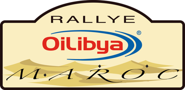 Легендарный ралли-рейд OiLibya Rally of Morocco
